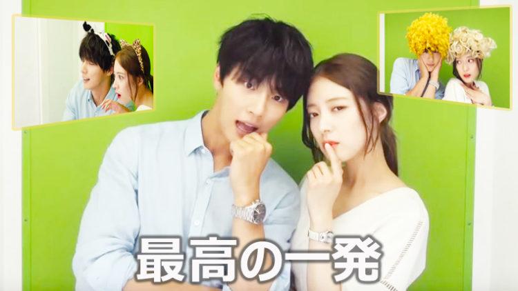 韓国ドラマ-最高の一発